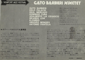 11 Newport jazz festival Adalberto Cevasco Japón